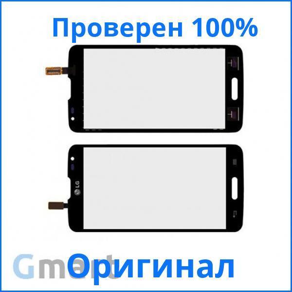 Оригинальный тачскрин LG L90 D405 черный (сенсорный экран, стекло в сборе)
