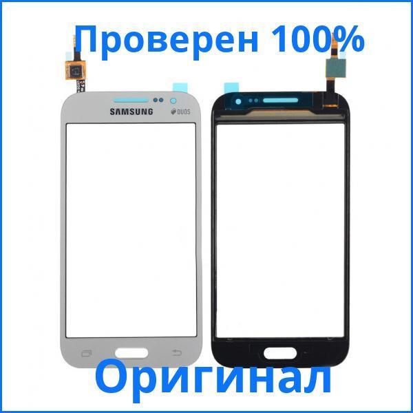 Оригинальный сенсорный экран Samsung G360H Galaxy Core Prime серый (тачскрин, стекло в сборе), Оригінальний сенсорний екран Samsung G360H Galaxy Core