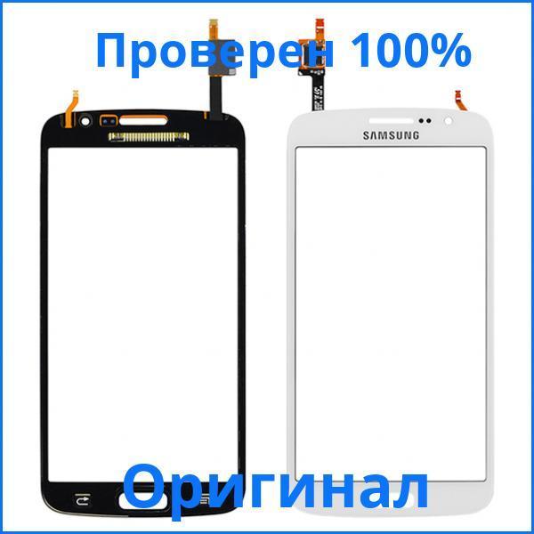 Оригинальный тачскрин Samsung G7102 Galaxy Grand 2 белый (сенсорный экран, стекло в сборе), Оригінальний сенсорний екран Samsung G7102 Galaxy Grand 2