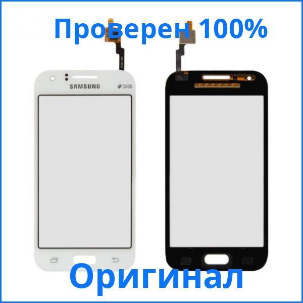 Оригинальный сенсорный экран Samsung J100H/DS Galaxy J1 белый (тачскрин, стекло в сборе), Оригінальний сенсорний екран Samsung J100H / DS Galaxy J1