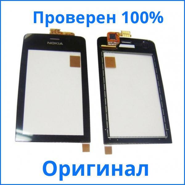 Оригинальный сенсорный экран Nokia Asha 310 черный (тачскрин, стекло, рамка в сборе), Оригінальний сенсорний екран Nokia Asha 310 чорний (тачскрін,