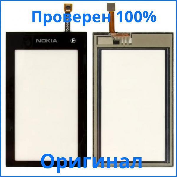 Оригинальный сенсорный экран Nokia 5250 черный (тачскрин, стекло в сборе), Оригінальний сенсорний екран Nokia 5250 чорний (тачскрін, скло в зборі)