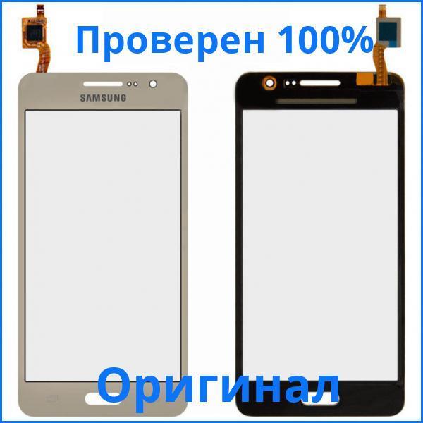 Оригинальный сенсорный экран Samsung G531H Galaxy Grand Prime VE золотистый (тачскрин, стекло в сборе), Оригінальний сенсорний екран Samsung G531H