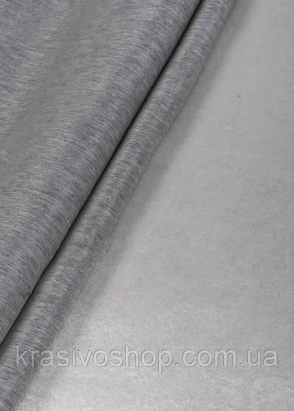 Ткань однотонный софт коттон белый+графит
