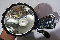 Светодиодный аккумуляторный фонарь YJ-2820-1 (ручной, настольный), фото 1