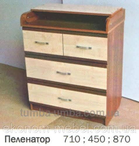 Комод-Пеленатор Барвинок