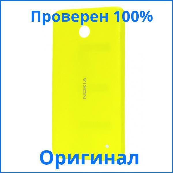 Оригинальная задняя крышка (панель) корпуса Nokia Lumia 630 желтая, Оригінальна задня кришка (панель) корпусу Nokia Lumia 630 жовта