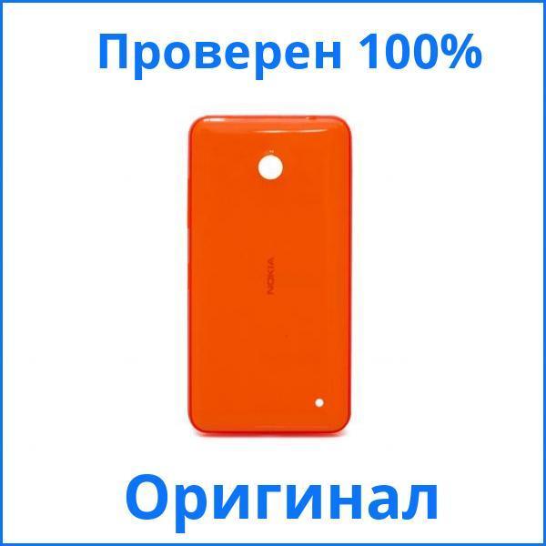 Оригинальная задняя крышка (панель) корпуса Nokia Lumia 630 оранжевая, Оригінальна задня кришка (панель) корпусу Nokia Lumia 630 помаранчева
