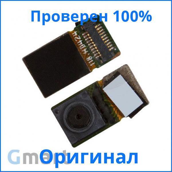 Оригинальная фронтальная камера Sony D5102 Xperia T3 (передняя)
