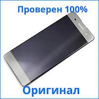 Оригинальный дисплей Sony Xperia XA серый (LCD экран, тачскрин, стекло в сборе), Оригінальний дисплей Sony Xperia XA сірий, graphite black (LCD екран,