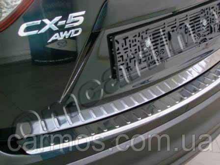 Накладка на задний бампер Mazda cx5 (мазда сх5), нерж