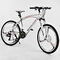 """Велосипед спортивный 26""""дюймов, БЕЛЫЙ, 24 скорости, рама алюминиевая 17"""", CORSO EVOLUTION JYT 007 - 9070"""
