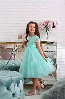 Платье с пышной юбкой для девочки код: 7025, цвет ментоловый, размеры: от 80 до 134, фото 1