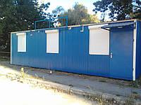 Бытовки строительные, павильоны, киоски, бытовки для дачи 6х2.4м