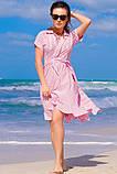 Романтичное Летнее платье в полоску 42-60р, фото 4