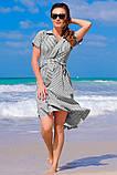 Романтичное Летнее платье в полоску 42-60р, фото 3