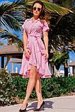Романтичное Летнее платье в полоску 42-60р, фото 7