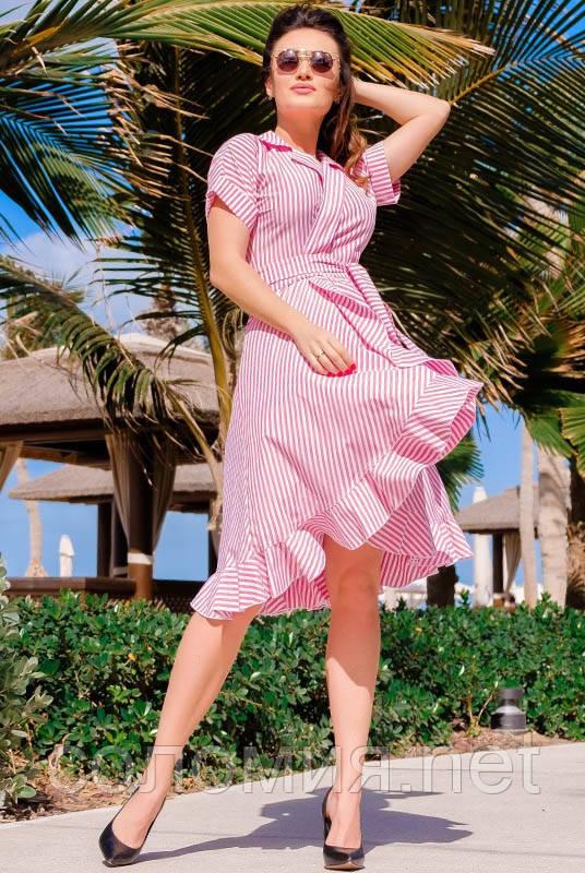 Романтичное Летнее платье в полоску 42-60р