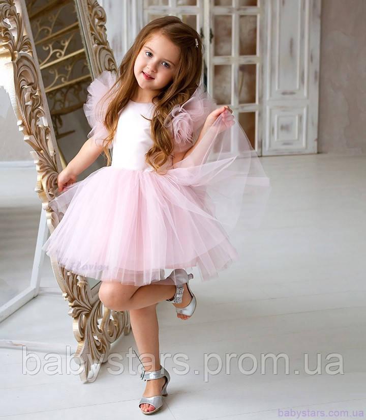 Детское платье-пачка с фатином код: 7047, цвет пудра, размеры: от 80 до 116