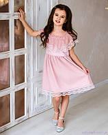 Платье с кружевами для девочки код: 7048, цвет пудра, размеры: от 116 до 134