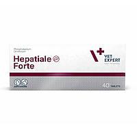 Гепатиале Форте (40 таб.)