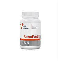 РеналВет (60 капс.Twist off) - хронічна хвороба нирок (кальцію карбонат, хітозан, віт.D)