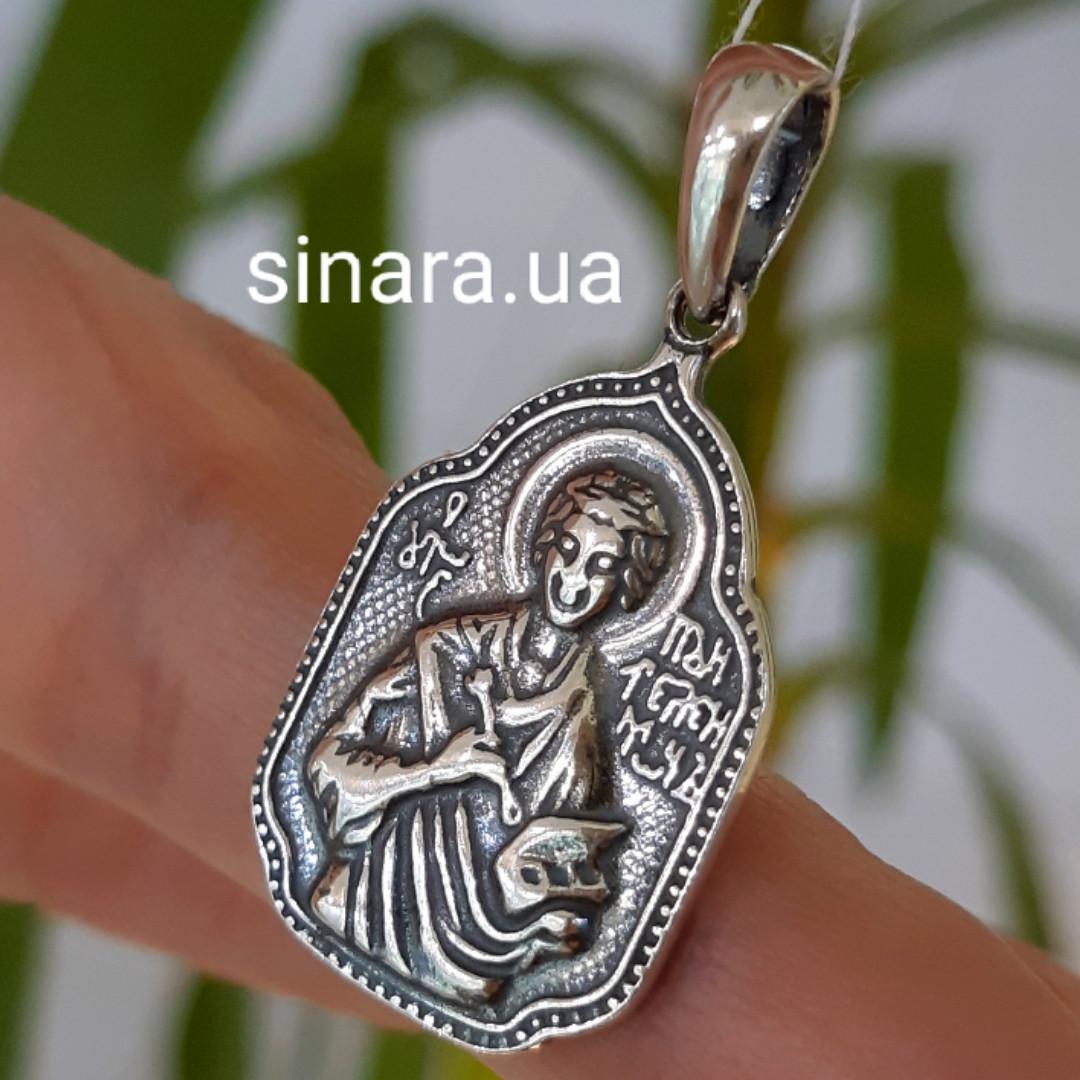 Святой Пантелеймон серебряный кулон с молитвой - Иконка серебряная Пантелеймон Целитель с молитвой