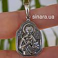 Святой Пантелеймон серебряный кулон с молитвой - Иконка серебряная Пантелеймон Целитель с молитвой, фото 4