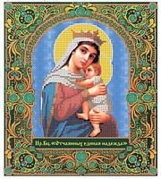 """Преподобная богородица """"Отчаянных единая надежда"""""""