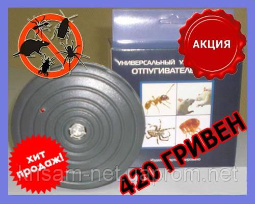продажа ультразвуковых отпугивателей насекомых