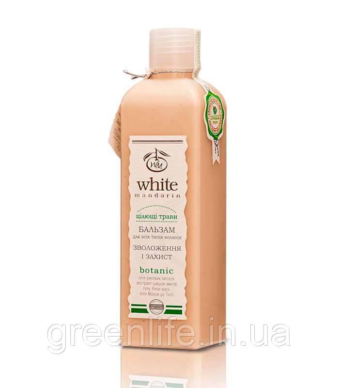 Бальзам , Целебные травы, White mandarin, для всех типов волос, 250 мл