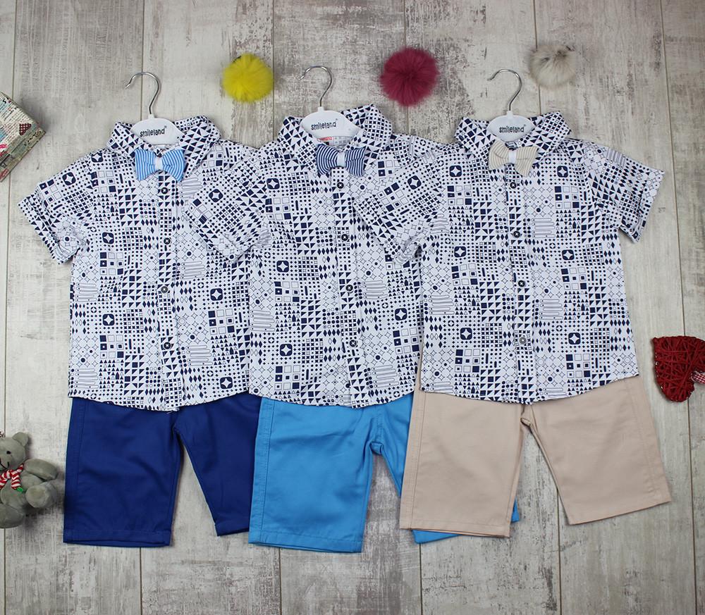 Костюмы детские оптом для мальчика тениска и шорты № 5033, фото 1