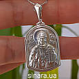 Святая Ольга серебряная ладанка - Кулон иконка Святая княгиня Ольга серебро 925, фото 6