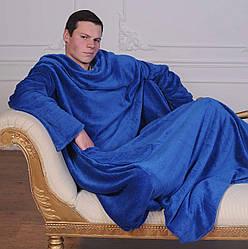 Рукоплед. Плед с рукавами и карманами из микрофибры 200х150. Синий - 141162
