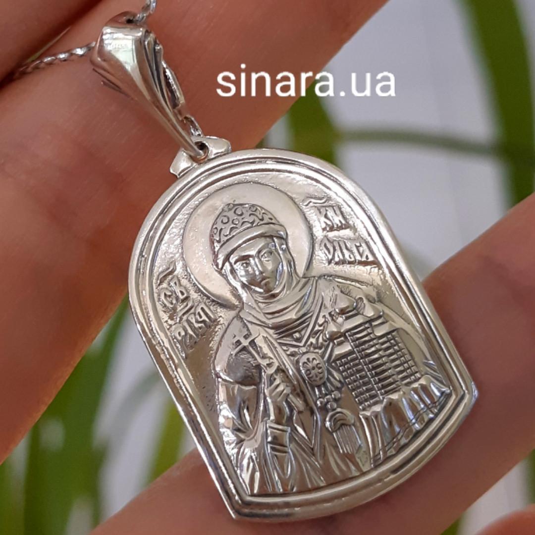 Святая Ольга серебряная ладанка - Кулон иконка Святая княгиня Ольга серебро 925