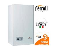 Котел газовый Ferroli Domina C 24 дымоходный