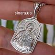 Святая Ольга серебряная ладанка - Кулон иконка Святая княгиня Ольга серебро 925, фото 3
