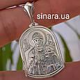 Святая Ольга серебряная ладанка - Кулон иконка Святая княгиня Ольга серебро 925, фото 2
