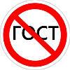 Если отменен старый ГОСТ, производителю нужно составить свои технические условия (ТУ У).