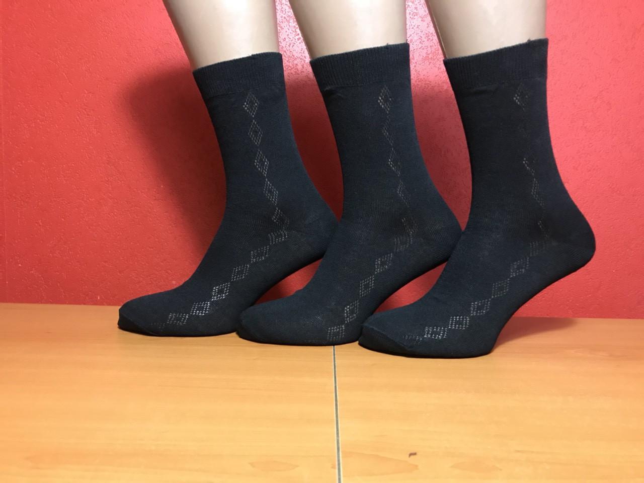 Носки мужские демисезонные хлопок Житомир размер 29 (44-46) чёрные