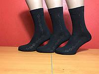 Носки мужские демисезонные хлопок Житомир размер 29 (44-46) чёрные, фото 1
