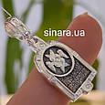 Серафим Саровский кулон иконка серебряная - Серебряная ладанка Святой Серафим, фото 4