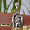 Серафим Саровский кулон иконка серебряная - Серебряная ладанка Святой Серафим, фото 3