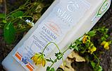 Бальзам , Цитрус, White mandarin, для тонких и ослабленных волос , 250 мл, фото 2