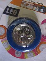 Светодиодная кемпинговая лампа-фонарь на 3 LED на двухстороннем скотче