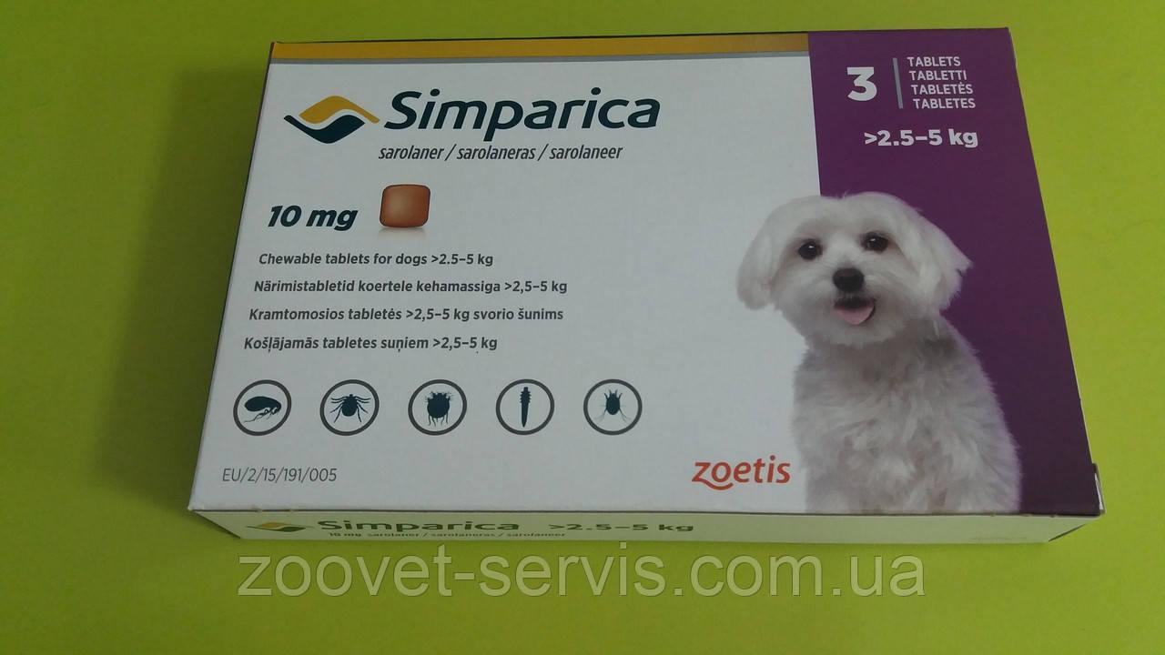 Таблеткажевательная от блох и клещей для собак 2,5 - 5,0 кгСимпарика