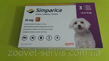 Таблеткажевательная от блох и клещей для собак 2,5 - 5,0 кгСимпарика, фото 2