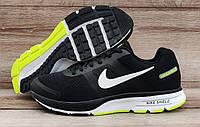 Мужские легкие летние кроссовки Nike Air Max Shield Pegasus 30 Total Black