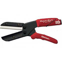 Универсальные ножницы Multi Cut - 130484