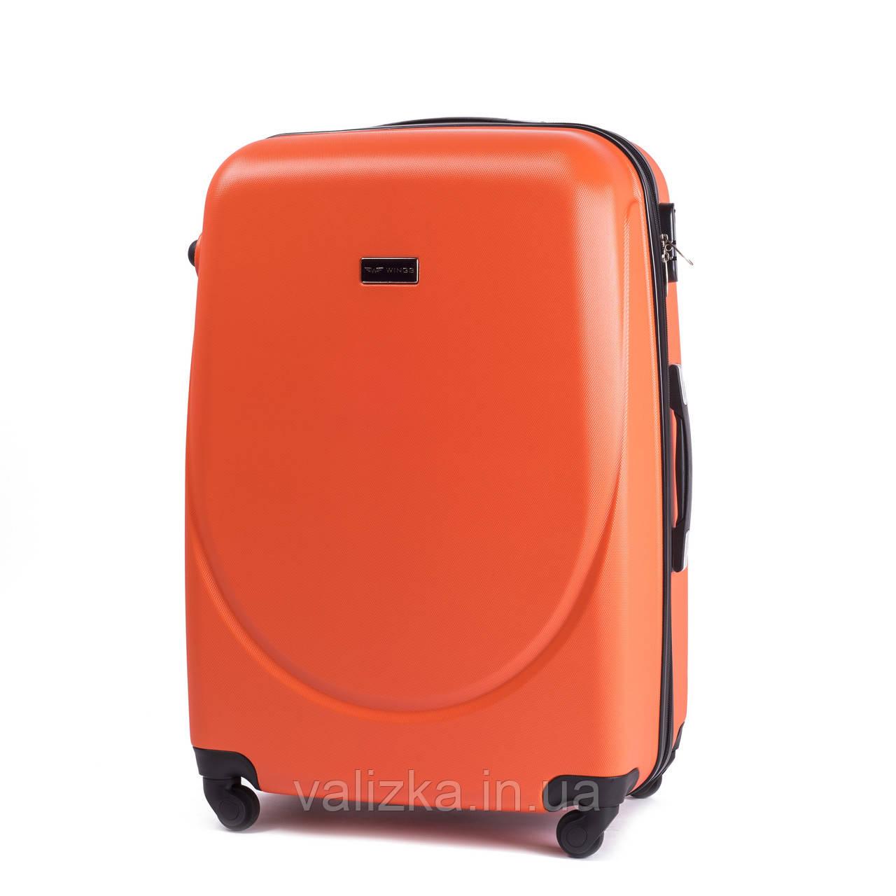 Большой пластиковый чемодан Wings 310  оранжевый
